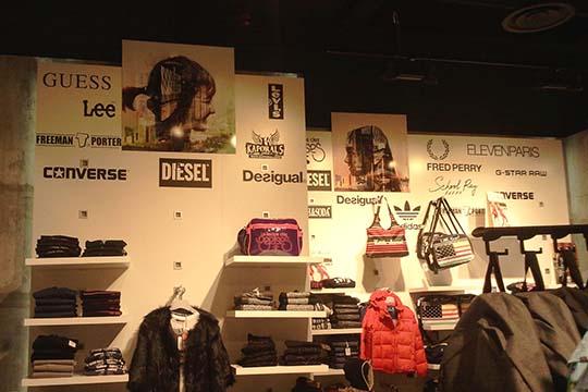 Quater Back Nantes - signalétique décor adhésif - Agraph Publicité - agence publicitaire - Melesse (35)
