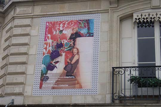 Décor wall rap - Agraph Publicité - agence publicitaire - Melesse (35)
